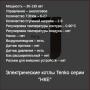 Підлоговий електрокотел Tenko НКЕ_48 кВт