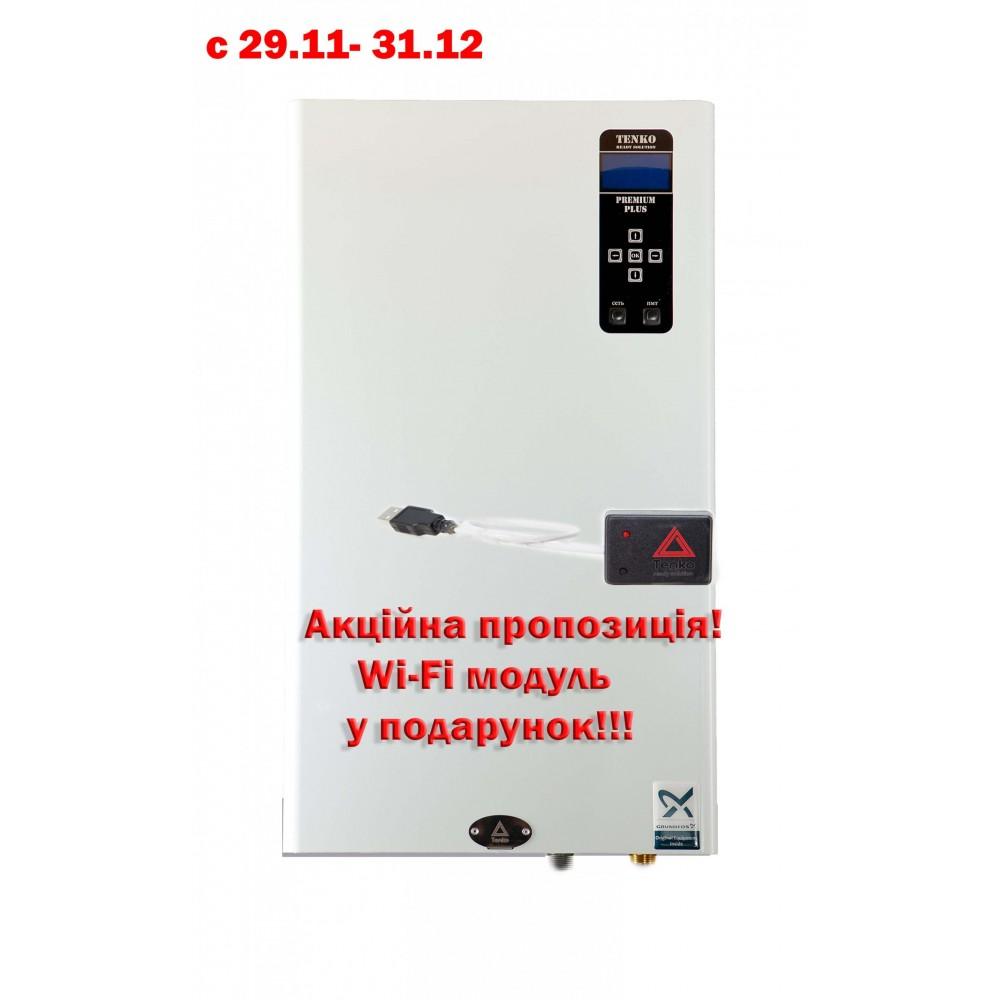 Електрокотел Tenko Premium Plus 24 кВт