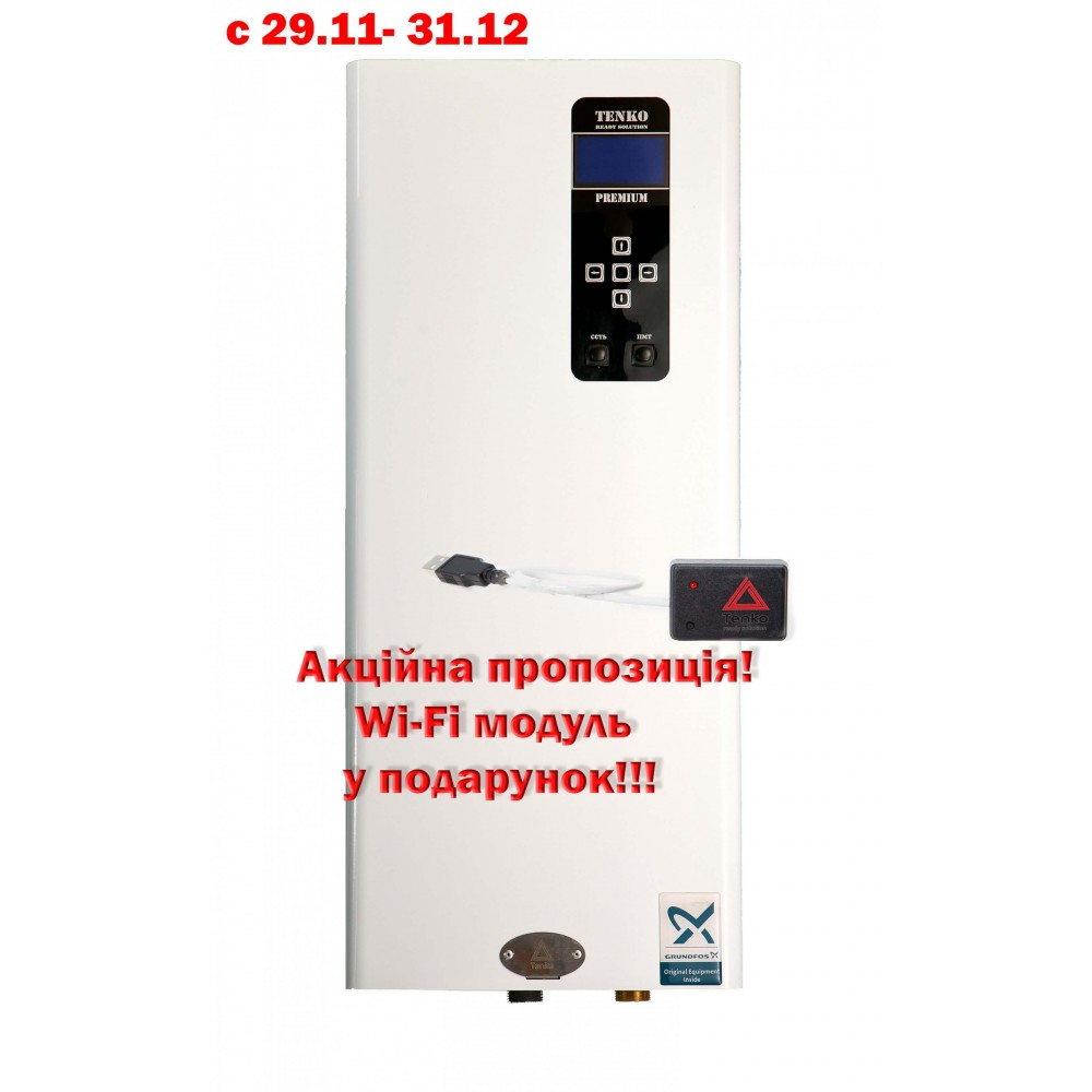 Електрокотел Tenko Premium 4,5/380